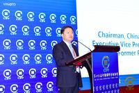 张利钧主持第十六届中国国际金融论坛融资租赁业峰会