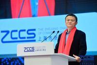 马云上海市浙江商会年会演讲|经济调整是机会的开始