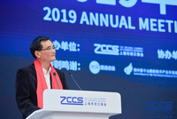 """熊建平:浙江正在讨论出台""""促进民营经济发展条例"""""""