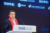 郑钢淼:长三角区域一体化为浙商群体带来了机遇
