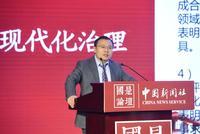 任泽平:中国在世界上仍然是增长最好的经济体