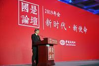 财政部副部长:初步实现制造业等行业税负明显降低