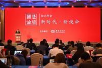 中央统战部副部长:要坚持扩大开放 打开国门搞建设