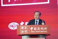 魏建国:明年中国吸引外资或超1400亿 稳坐全球第一
