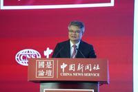 中行副行长:现代服务业难以取得融资 阻碍转型升级