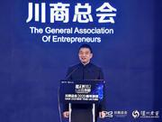 刘永好谈新媒体影响力:联想与柳传志也曾压力很大