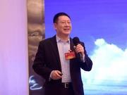 张文双:下一步要把信息互联网推到价值互联网阶段
