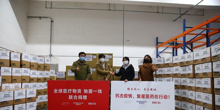 复星基金会联合博毅雅捐140台呼吸机 价值近1500万元