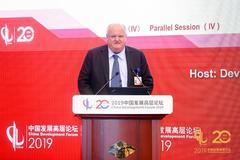 玛氏集团候任董事长弗兰克·玛氏:我们的心与中国同在