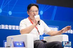 紀敏:建設開放包容和有競爭力的資本市場是金融改革關鍵