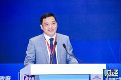 央行周誠君:中國企業正成建制向周邊國家轉移 本幣投資成關鍵