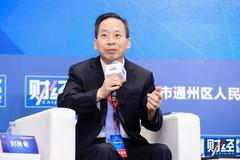 專家熱議西方央行貨幣大放水 劉尚希:同意