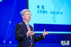 朱民稱企業核心技術不足:高鐵核心技術10%在國外 半導體90%在國外