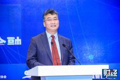 北京金融局長呼吁財富管理機構落地通州:解決好房子車子票子帽子