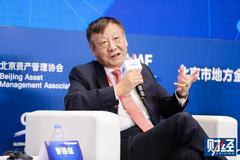 曹遠征:人民幣成安全資產 帶來股市火爆