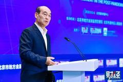王忠民:數字化投資時代的中國范式