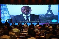 阿加皮托:發展中國家需要對創意文化產業進行投資
