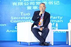 15屆北京文博會舉辦 中傳教授范周擔任對話環節主持人