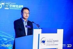 曹德云:目前我國經濟金融發展挑戰和機遇并存