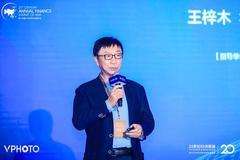 華泰保險王梓木:以關愛的方式思考公司與客戶的關系
