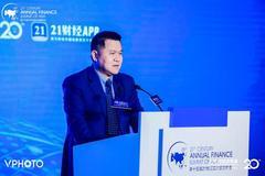 新華人壽李全:直面產品服務豐富度有待提升的事實
