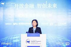 北京銀行喻劍萍:中小銀行數字化轉型是一項長期系統性工程