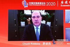 思科CEO羅卓克:全球繁榮關鍵在于創新和伙伴關系