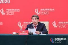 馬建堂:中外交流合作開放 任何力量無法阻擋