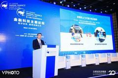 蘇寧銀行董事長黃金老:科技,使金融服務更簡單