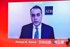 亞洲開發銀行副行長:中國高質量發展轉型的兩點建議