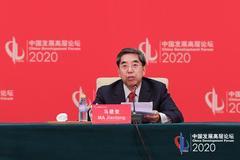 馬建堂倡議境內外人士就中國未來五年及中長期發展提出意見和建議