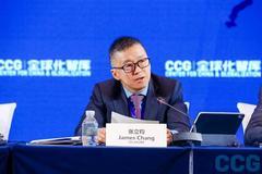 普華永道中國CEO張立鈞:中國未來經濟將從比特創新走向原子創新