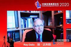 達利歐:應推進人民幣成國際儲備貨幣 中國資本市場非常具有吸引力