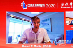 普華永道全球主席:承諾到2030年實現零排放