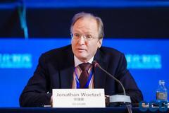 麥肯錫全球研究院院長: 數字化與基礎設施在全球化中起關鍵作用