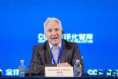 Alexander Kallweit:中國正在積極履行《巴黎協定》中的承諾