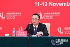央行孫天琦:中國金融風險總體趨于收斂 金融體系韌性增強