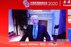 星巴克總裁:在中國長期發展的決心從未動搖