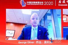 江森自控CEO:有信心參與中國高質量發展