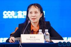黃志湘:文化交流對可持續發展具有重要意義
