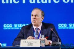 意大利駐華大使:新冠之后的經濟復原需要重新開啟全球化