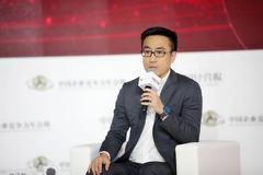徐子悅:產業的金融化還有很長的路 特別是基礎設施重構