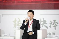 翟漢斌:金融空轉導致套利的現象一直存在 而且會一直存在下去