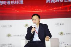 劉綱:過去消費金融公司從自己出發 現在更多從用戶體驗出發