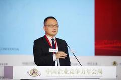 鄒傳偉:2022年冬奧會將是數字人民幣走向國際的第一步
