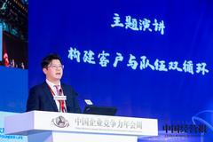 李平:中國已進入老齡化時代 保險行業迎來新的發展機會