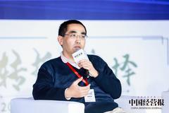 趙巖:疫情激發了保險需求 深挖客戶價值將成保險公司的挑戰