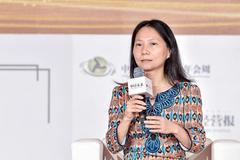 王玨:城商行和農商行數字化轉型 要有差異化品牌和競爭優勢