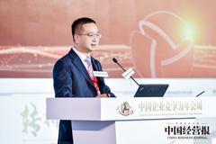 北京銀行董秘劉彥雷:數字經濟是銀行數字化轉型的驅動力