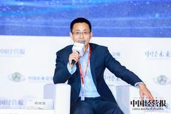 邱欣欣:中小企業做保險科技出發點要對 不能只提高大上的理念